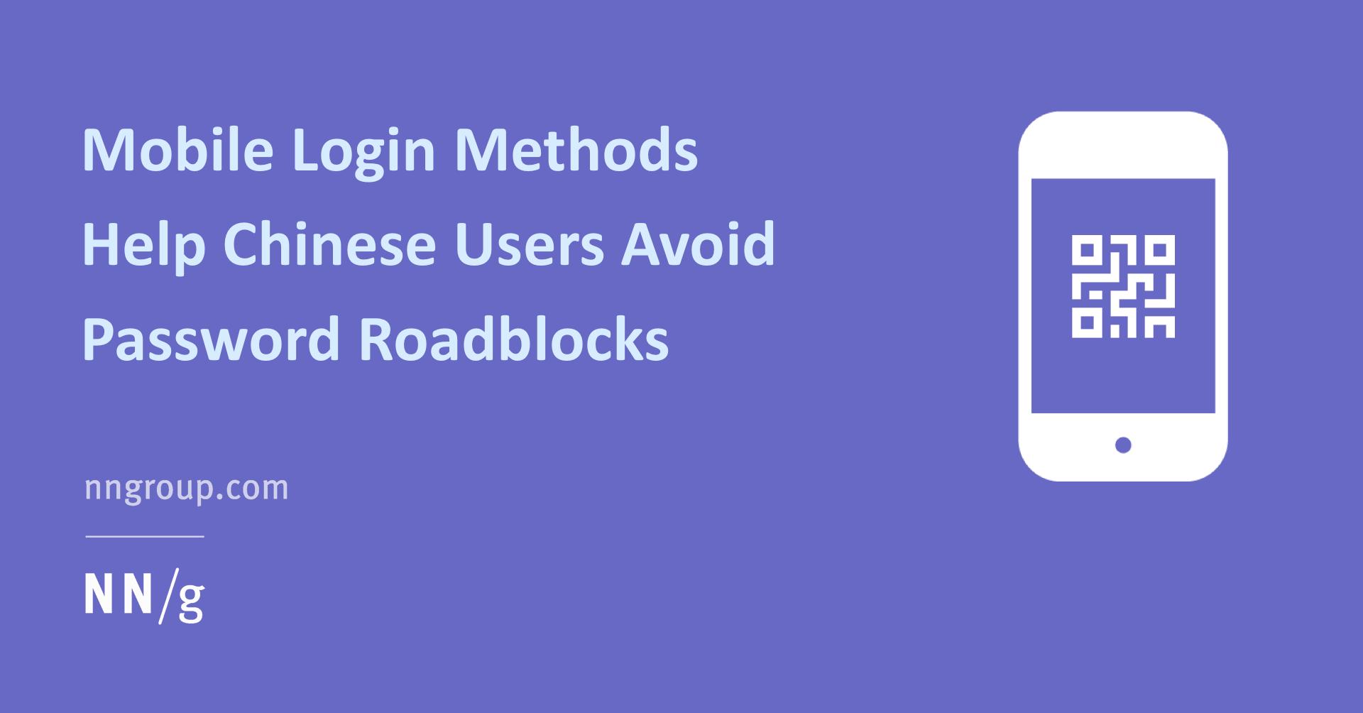 Mobile Login Methods Help Chinese Users Avoid Password Roadblocks