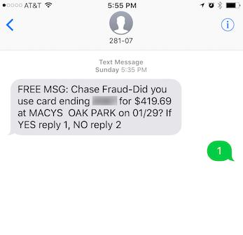 大通银行短信