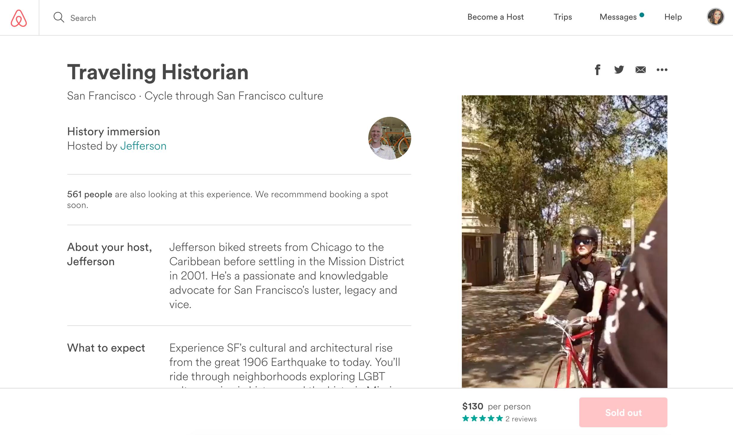 Airbnb动态社会证明