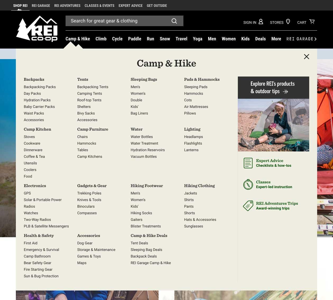 截图的REI.com超级菜单