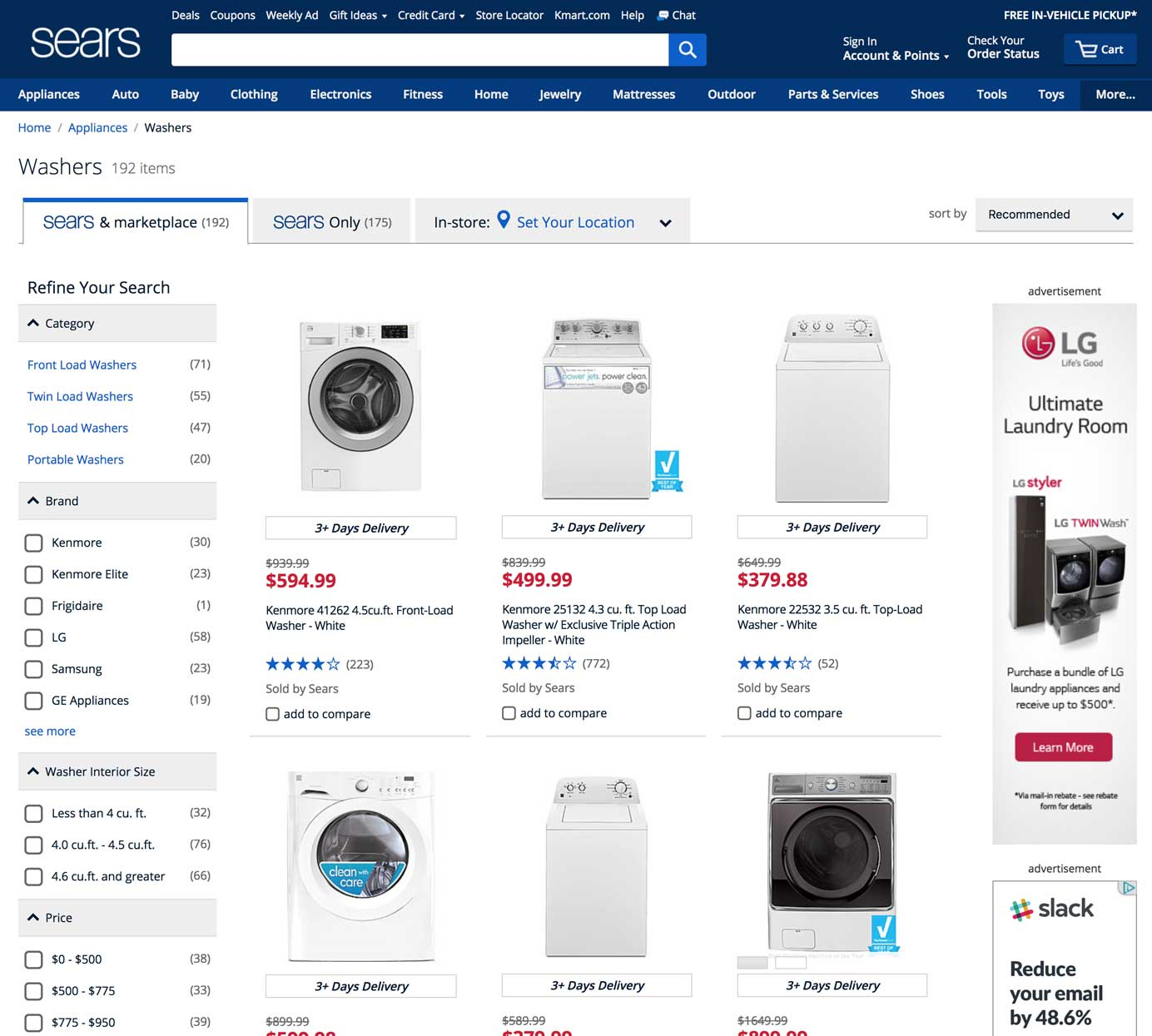 Screenshot of Sears product listing page