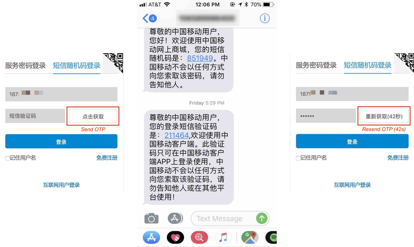 Mobile Login Methods Help Chinese Users Avoid Password Roadblocks