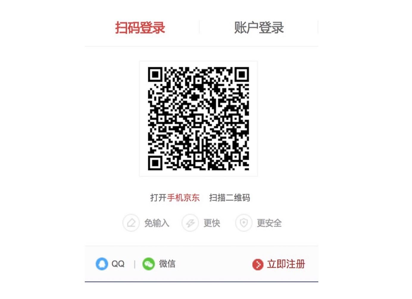 JD QR code