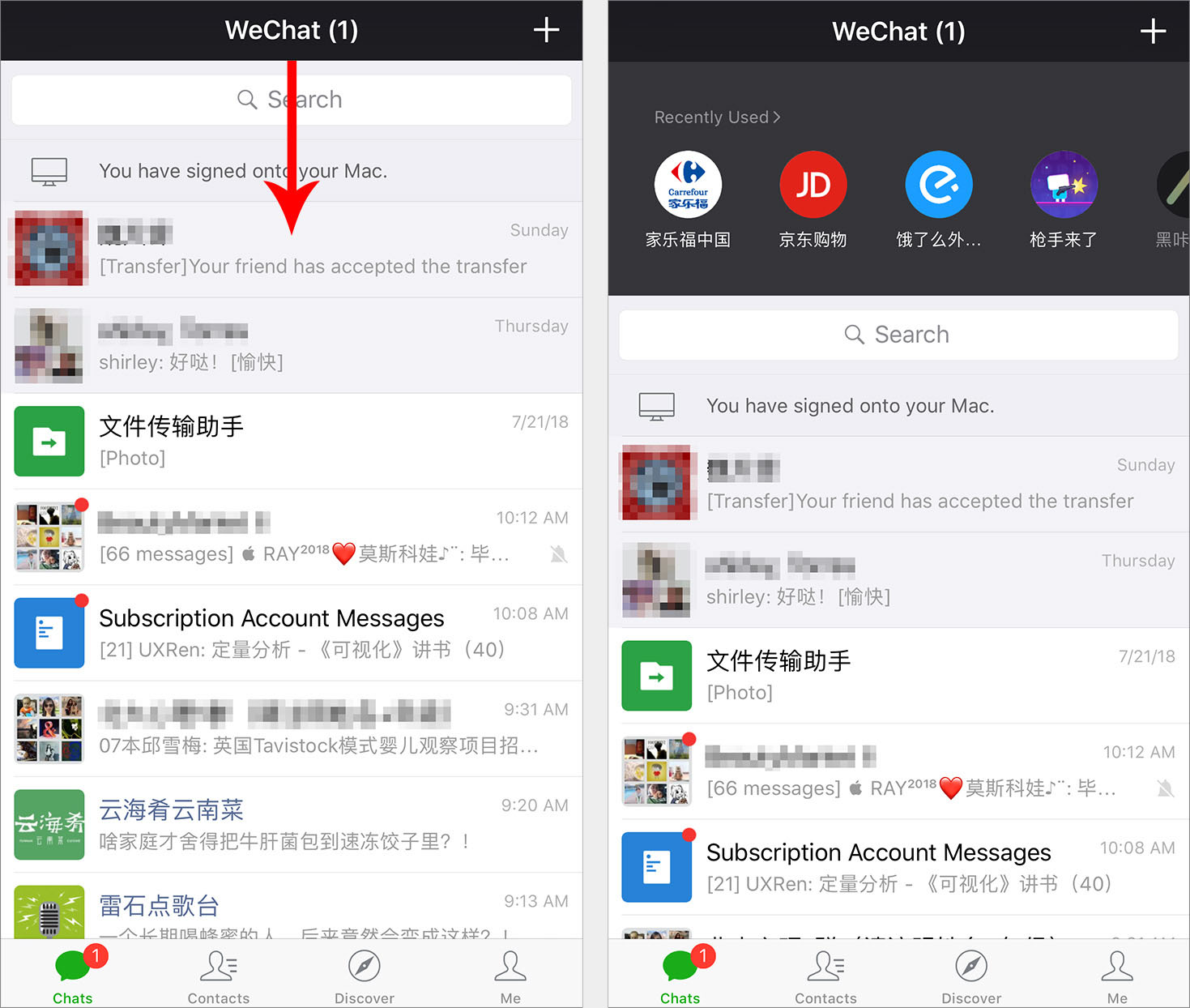 From the WeChat home screen (left), users swipe down to see a list of recently used mini programs (right).