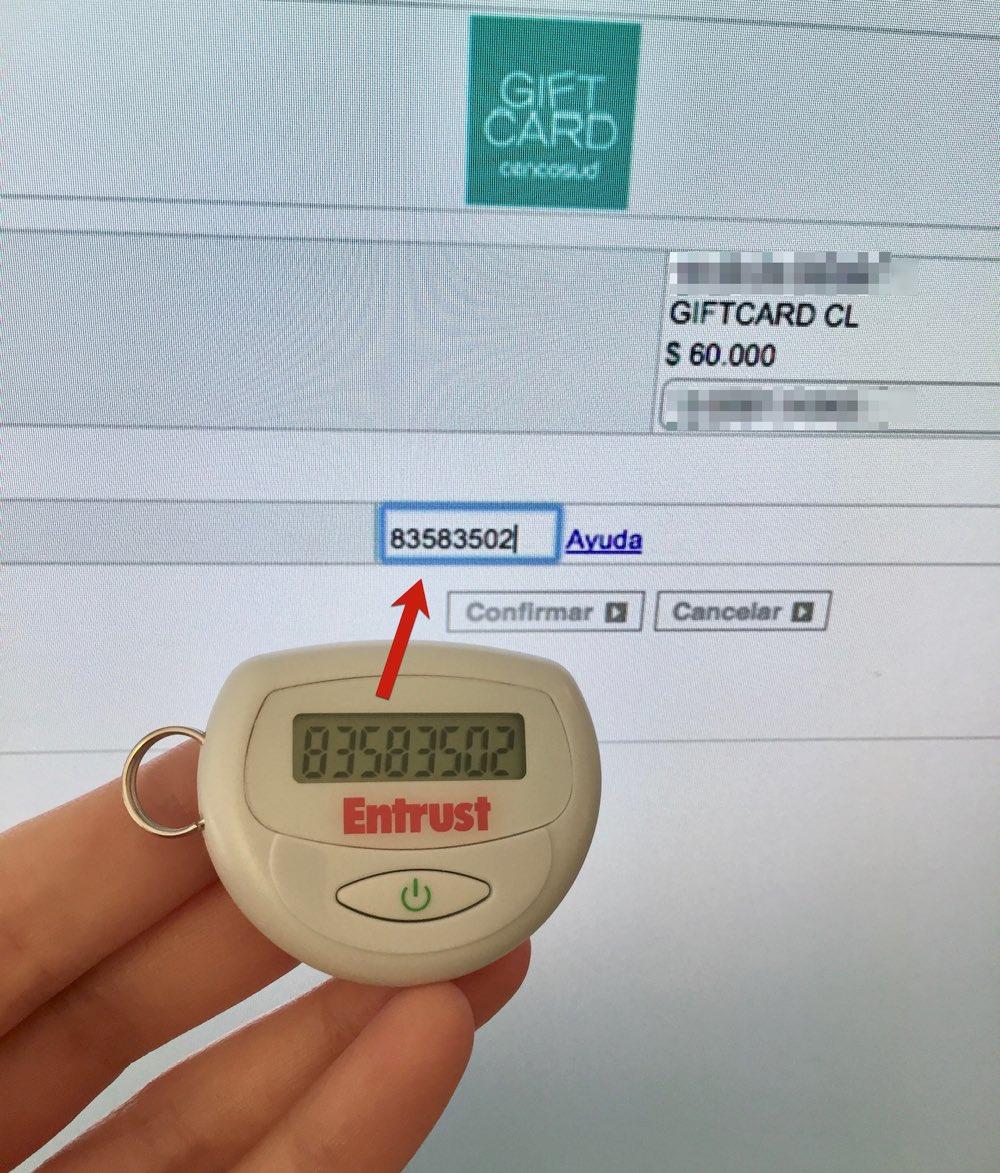 用户将密钥FOB持有临时密码字段