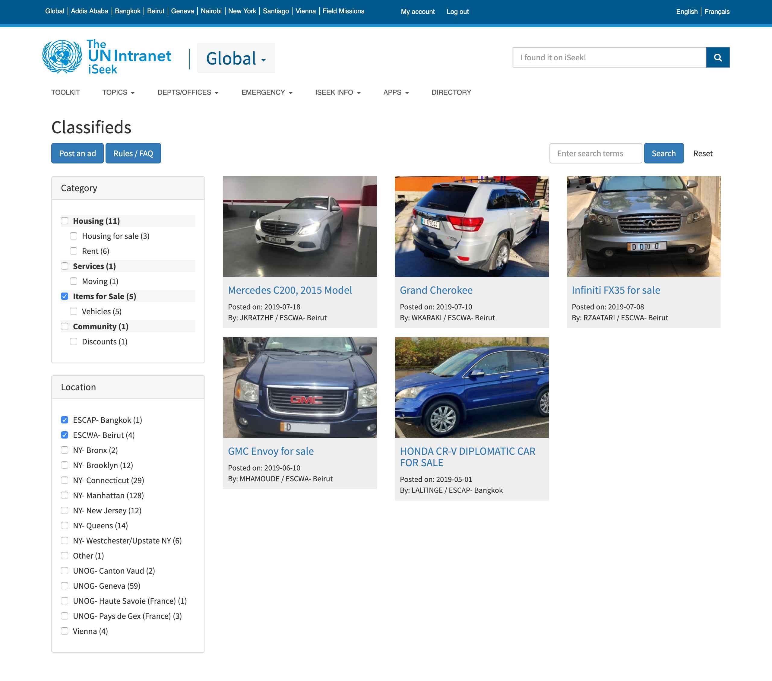 Página de anuncios de ISeek en la intranet de la ONU.